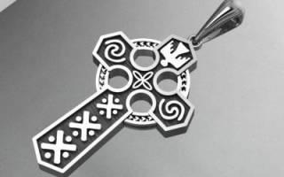 Что такое славянский крест. Славянские символы — их описание и значение