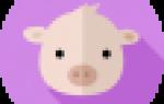Рожденные в год свиньи по восточному гороскопу. Свинья