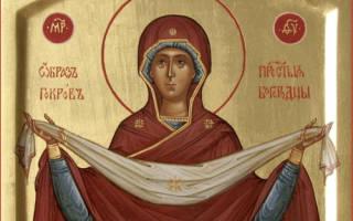 Церковный Православный праздник октября. Праздник Покров Святой Богородицы (14 октября)
