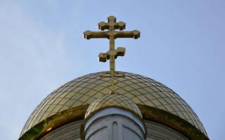 Православный праздник 27 сентября что нельзя делать. Празднование Воздвижения на Руси