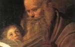 Святое евангелие от матфея глава 1. Евангелие от Матфея — толкование глав