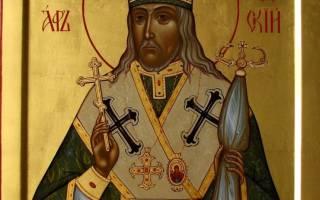 Белгородский святой иоасаф чему молятся. Дни прославления святителя иоасафа белгородского