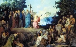 Основание христианства. Что такое христианство