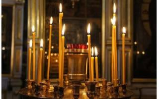 Можно ли ставить свечу некрещеных. Как правильно и какой иконе ставить свечку за здравие в церкви