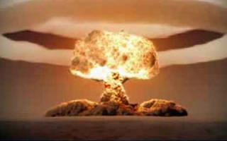 Что значит во сне взрыв бомбы. К чему снится Бомба? Что во сне предсказывает Бомба