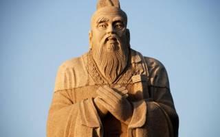 Написать рассказ о конфуции. Кратко о мудреце Китая