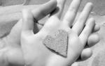 Чарльз Сперджен: «Сердце, отданное Богу. Что происходит в душе человека