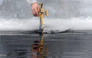 Начало службы на крещение 18 января. Когда набирать святую воду? Заговор на избавление близкого от зависимости