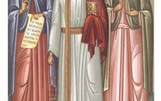 Молитвы святым мученикам гурию соломону и авиву. Молитвы святым мученикам Гурию, Самону и Авиву