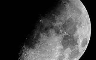 Какой лунный день был 11 июня. Настроение и здоровье по лунному календарю