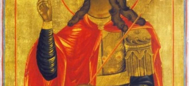 Икона христофора с собачьей головой. Мученик Христофор — самый необычный святой в христианстве (21 фото)