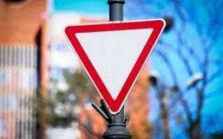 Как устанавливается знак движение без остановки запрещено. Знак «Движение без остановки запрещено» по ПДД