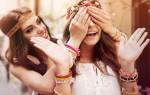 Сонник приезд подруги. К чему снится подруга: толкование по различным сонникам для мужчин и женщин