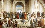 Имя платона философа. Платон: биография жизнь идеи философия: платона