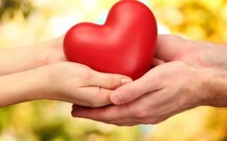 Что обозначает стрела в сердце. Откуда взялся символ сердца? Сердце мечется, сердце мается