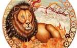 Гороскоп на июнь лев неблагоприятные дни. Симптомы медикаментозной аллергии