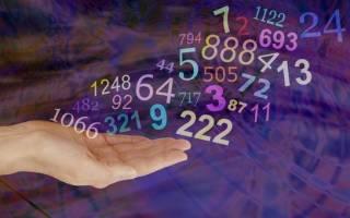 Магия чисел. Как проходил полет