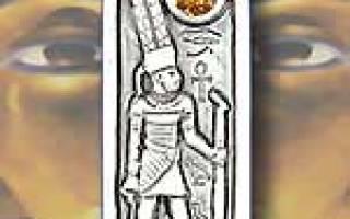 Египетский гороскоп по дате рождения. Гороскопы