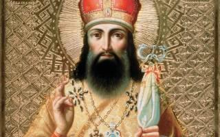 Святой тихон в чем помогает. Все молитвы святителю тихону задонскому чудотворцу, епископу воронежскому