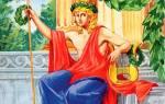 Кто такой аполлон в древней греции. Мифы и Легенды * Аполлон
