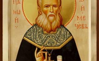 Алексей мечев святой житие. Святой праведный Алексий Мечев — молитвенник и прозорливец