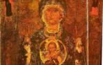 Комментирует протоиерей Павел Великанов. Тропарь пред иконой Божией Матери «Знамение»