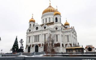 В каком городе находится храм христа спасителя. Современный Храм Христа Спасителя
