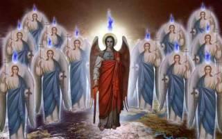 Архангел иегудииле — покровитель служителей божьих. Как выглядит архангел? Молитва архангелу Иегудиилу