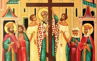 Что означает воздвижение господне. Значение праздника воздвижения креста господня