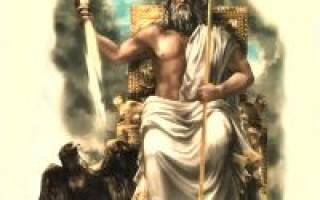 Чем отличаются античные боги олимпийцы. Боги, которым поклонялись в древней греции