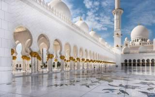 Можно ли в мекку православным. Кому нельзя заходить в мечеть? Чего никогда не должен делать православный