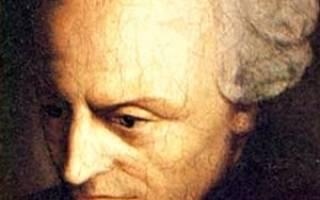 Ученый и кант. Иммануил Кант: краткая биография, интересные факты
