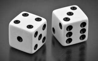 Магическое число 7 плюс минус 2. Магическое число семь плюс-минус два