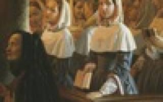 Богослужебные указания на 20 июля. Богослужебные указания на завтра