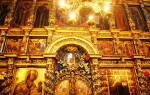 Сонник маленькая светящиеся церковь. Церковь сонник