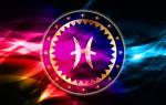 Предсказания на октябрь для рыбы. Рыбы — гороскоп на октябрь