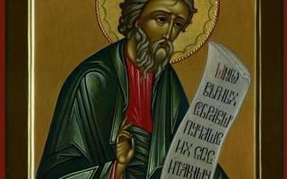Апостол стахий. Значение стахий, апостол в православной энциклопедии древо