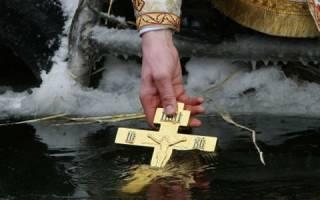 Праздник Крещения: традиции, обычаи, приметы. Крещение господне традиции и обычаи — все, что нужно знать об этом дне