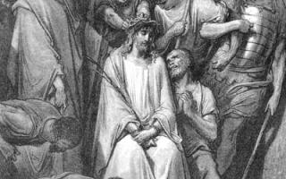 Читать библию евангелия от иоанна 19 глава. Толкование на Евангелие от Иоанна (Блаженный Феофилакт Болгарский)