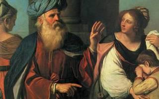 Незаконнорожденные дети и библия. Полигамия, проституция и наложницы у евреев и в иудаизме