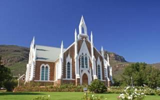 Церковь сонник. К чему снится церковь женщинам? Снится кладбище рядом с церковью