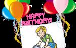 Поздравления с днем рождения водолею гороскоп. Поздравления с днем рождения по знаку зодиака — водолеям