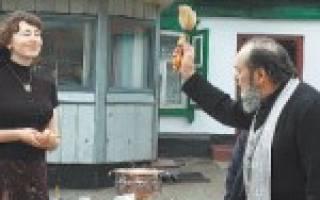 Как православные священники выбирают себе жен. Быть женой священника