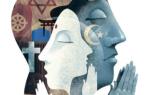 Чем философия отличается от религии. Сходства и отличия философии и религии