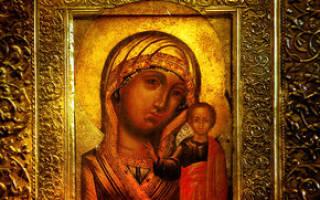 Как правильно называется 4 ноября божественный праздник. Святой равноапостольный Аверкий