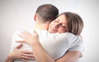 Сон обнимание. К чему снится обниматься с парнем