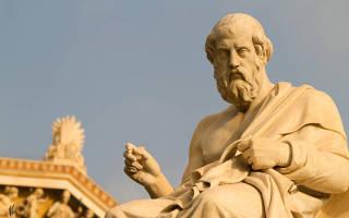В каком веке жил платон. Платон: биография и философия