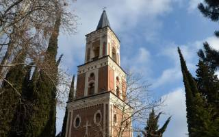 Где хранятся мощи святой нино. Кто такая святая нино и ее роль в истории грузии