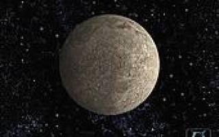 Меркурий в Стрельце: астрологический прогноз, взаимодействие планет, их влияние на судьбу и характер человека. Как организовать информационный поток