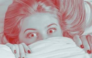 Почему женщинам снятся эротические сны. К чему снятся эротические сны? Сновидение с инцестом